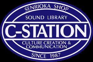 C-STATION
